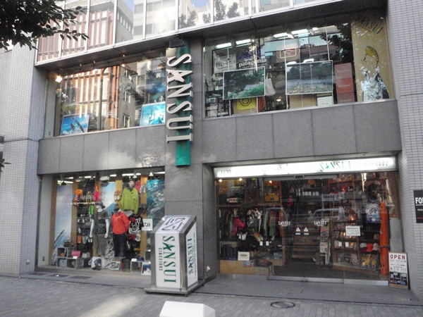 渋谷 サンスイ