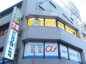 タックルベリー 渋谷西口店