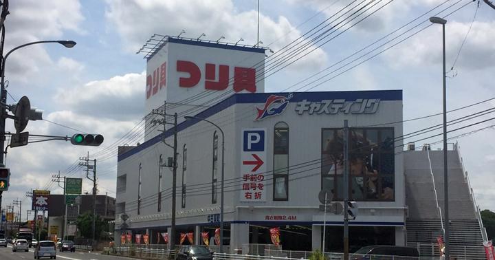 casting-minamikashiwa