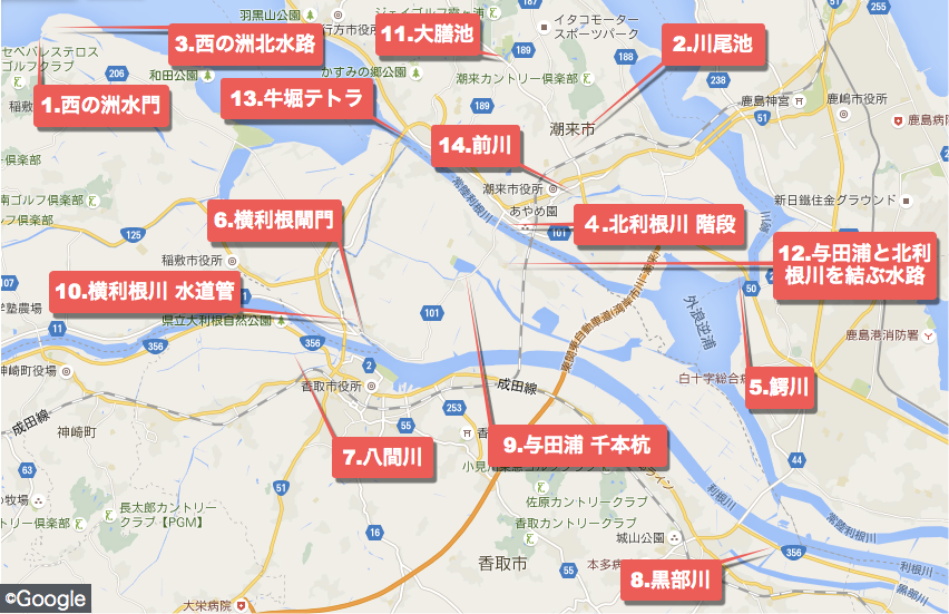 霞ヶ浦バス釣りポイント地図