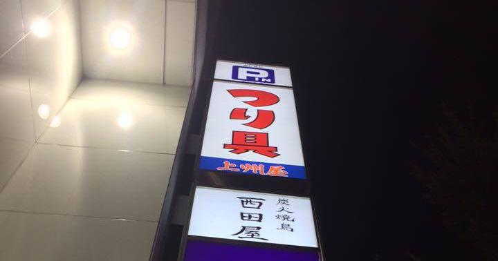 shibuyahigashi-ec