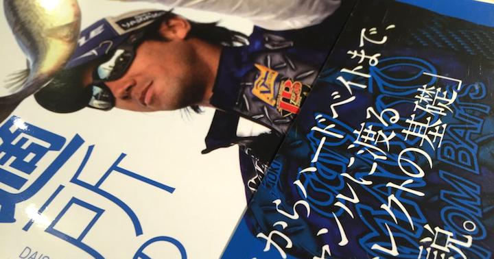 aoki-book-ec