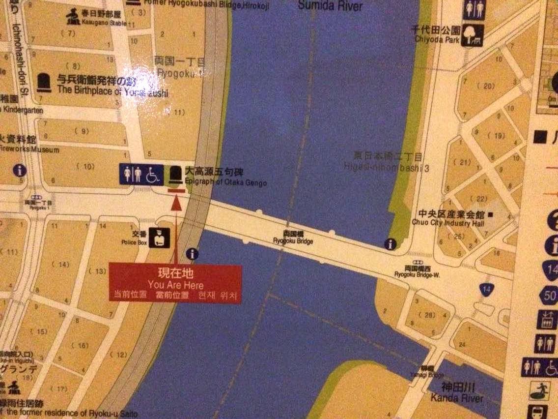 両国橋の地図