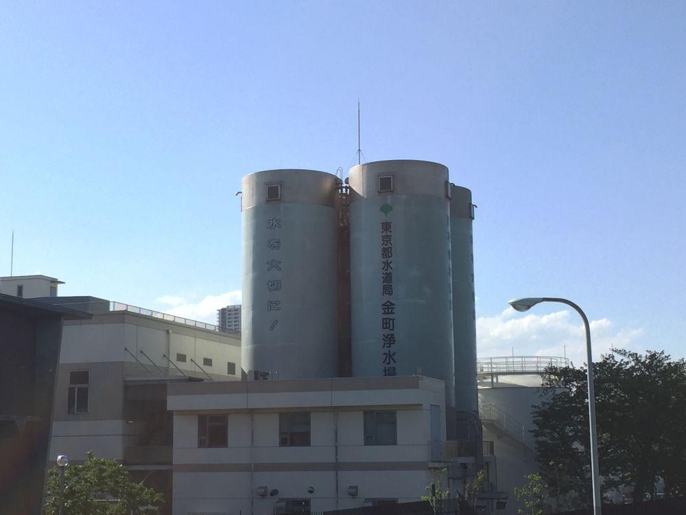 東京都水道局 金町浄水場