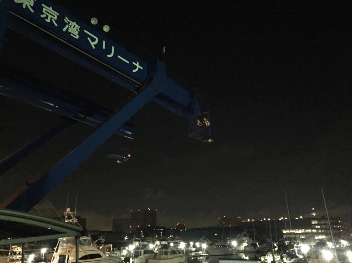 東京湾マリーナ