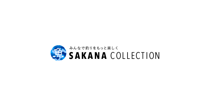 sakana-collection-ec2