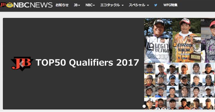 top50_2017