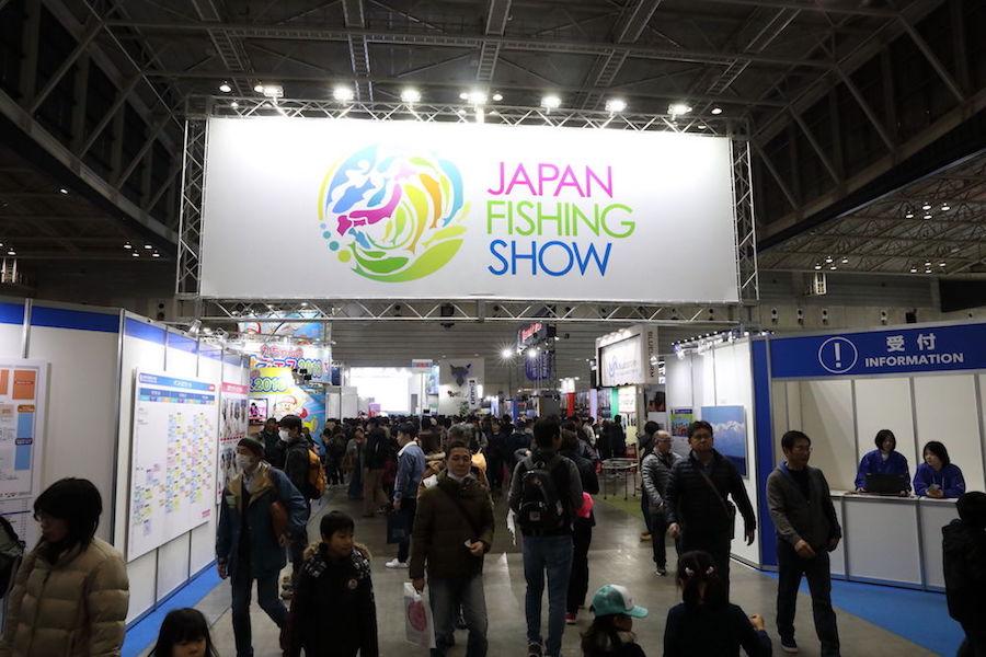 ジャパンフィッシングショー 2018