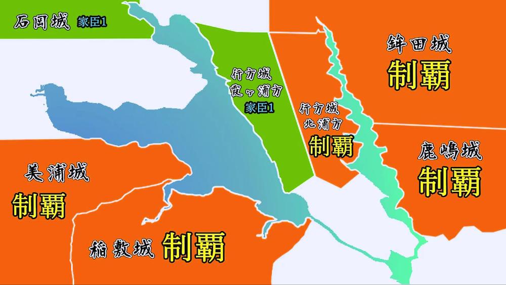 霞水系国取物語 勢力図